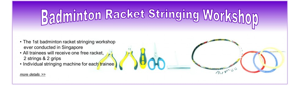 Racket String WS