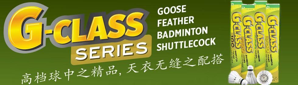 G-Class Shuttle
