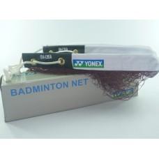 Badminton Net BN-139A