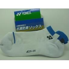 YONEX 19007-599